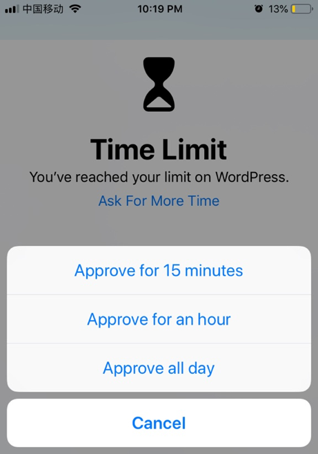 Approving App Time During Downtime