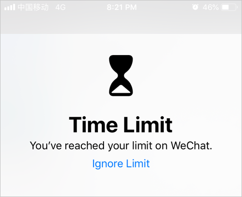 Time Limit Warning for an App