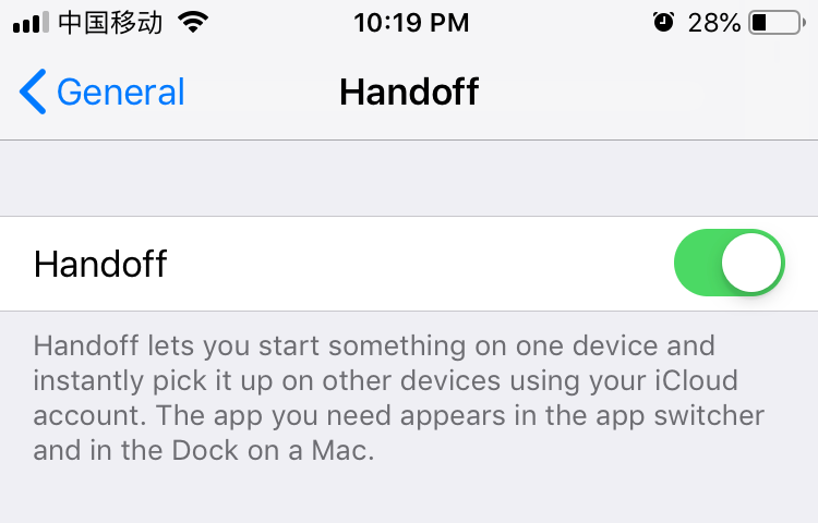 Enable Handoff in iPhone