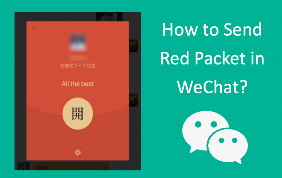 How to Send Red Packet in WeChat App?