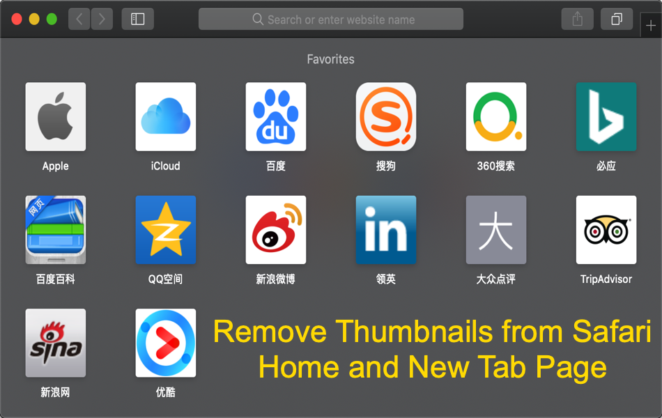 How to Remove Thumbnails from Mac Safari New Tab Page?