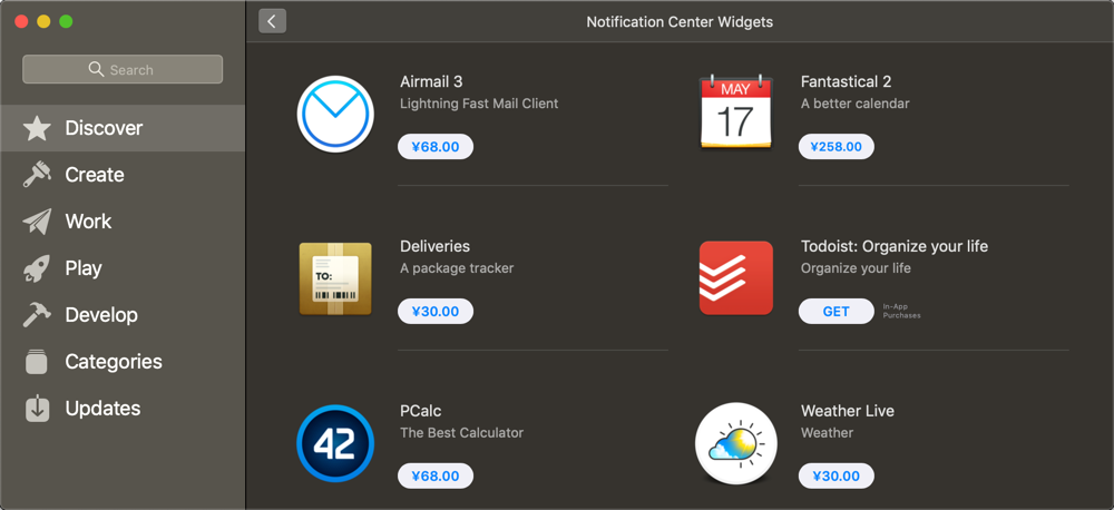 App Store Notification Center Widgets