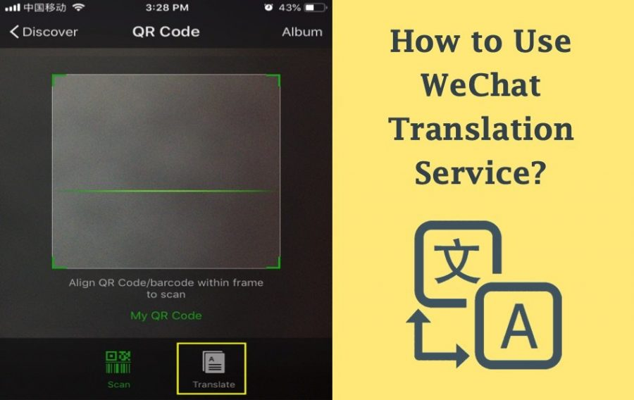 How to Use WeChat Translation in iPhone App?