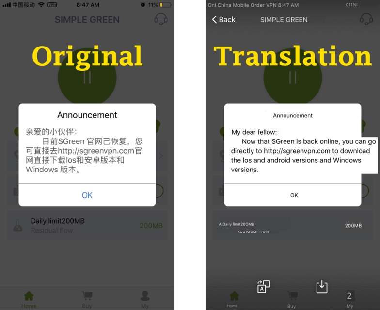 WeChat Document Scan Translation Case 1