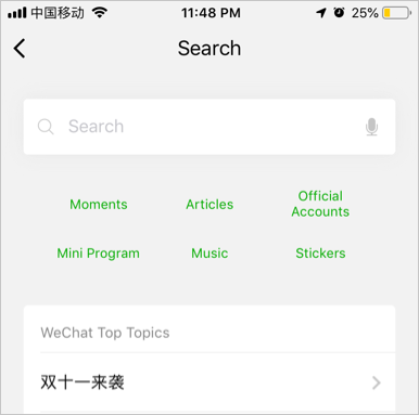 Searching in WeChat