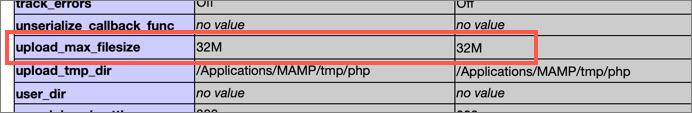 Upload Max Filesize in MAMP