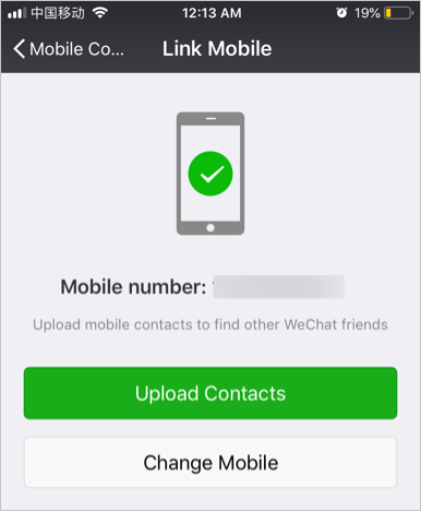 Uploading Mobile Contacts in WeChat