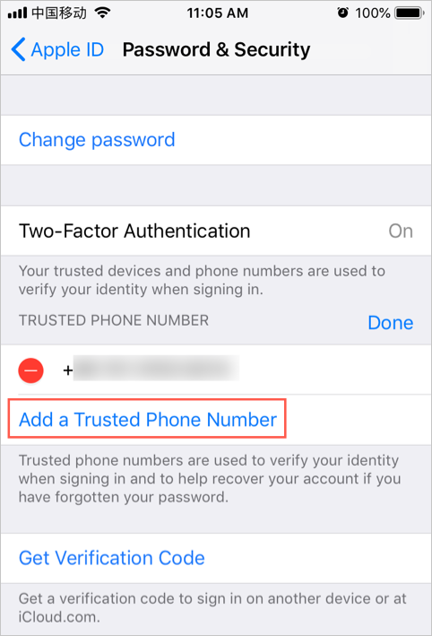 Add Trusted Number in iPhone