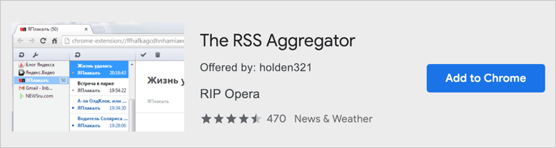 RSS Aggregator Chrome Extension