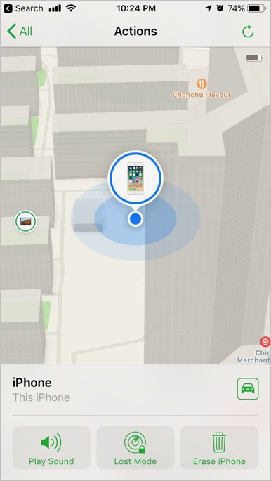 View iPhone Location