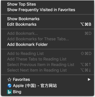 Safari Bookmarks Menu