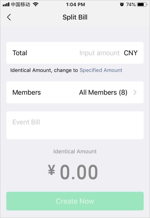 Enter Split Bill Details
