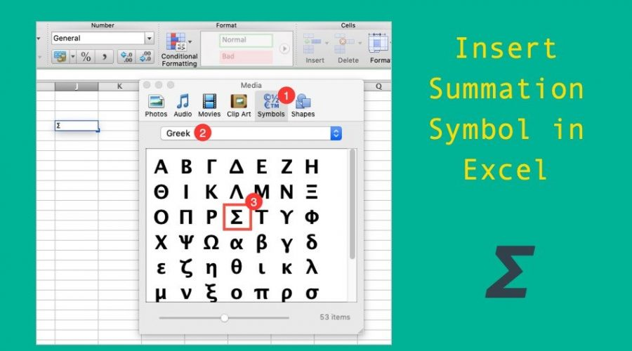 How to Insert Sigma or Summation Symbol in Excel?