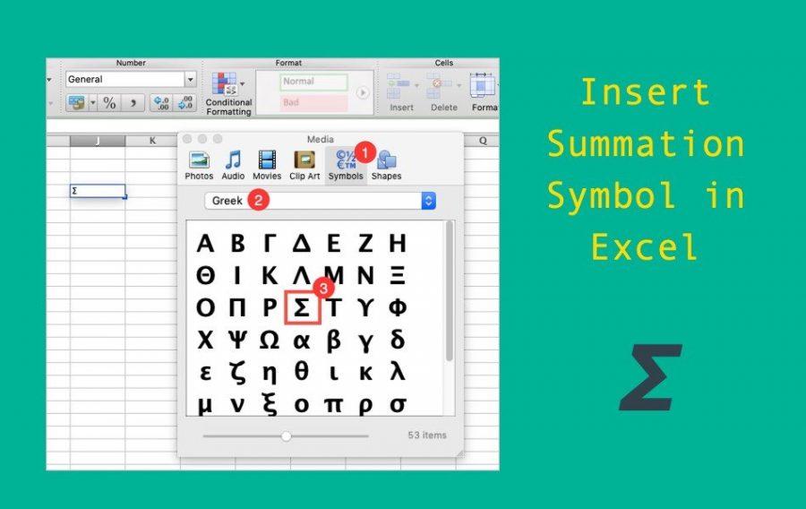 Insert Summation Symbol in Excel