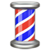 Barber Pole Apple Emoji