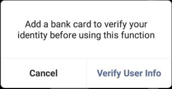 Verify Info