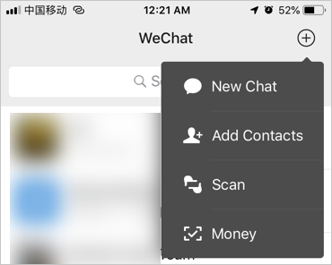 Scan Feature in WeChat App