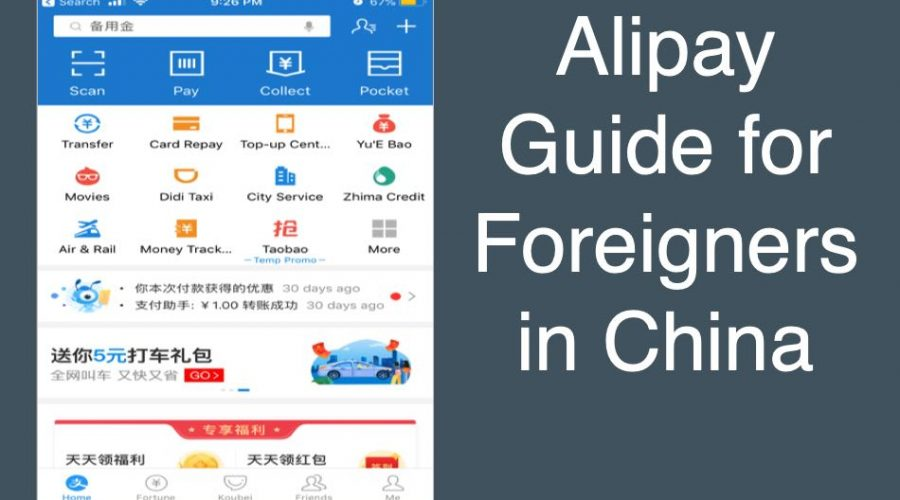 Alipay Guide for Foreigners in China