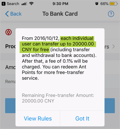 Payment Transfer Limit