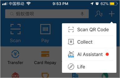 Scan QR Code in Alipay