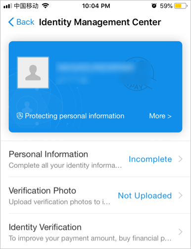 Verify Details in Alipay