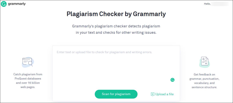 Проверка на плагиат от Grammarly
