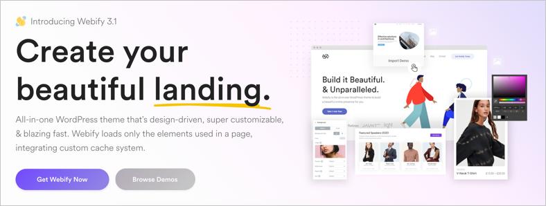Webify WordPress тема