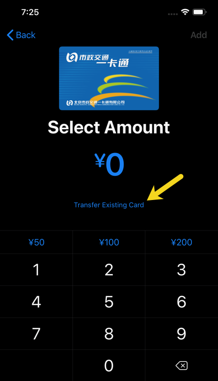 Enter Amount or Transfer Card