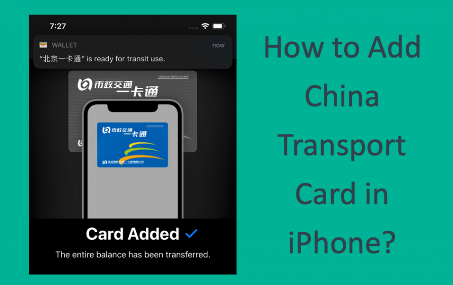 How to Add China Transport Card in iPhone?