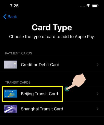 Select Beijing Transit Card