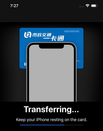 Transfer Card Details