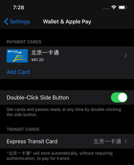 Transit Card Details and Settings