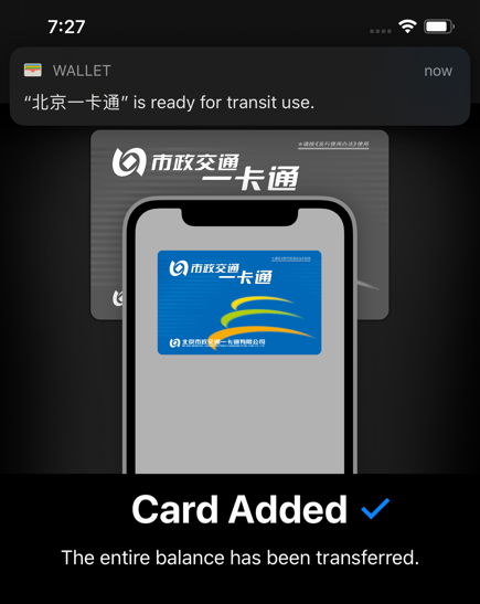 Transport Card Successfully Added