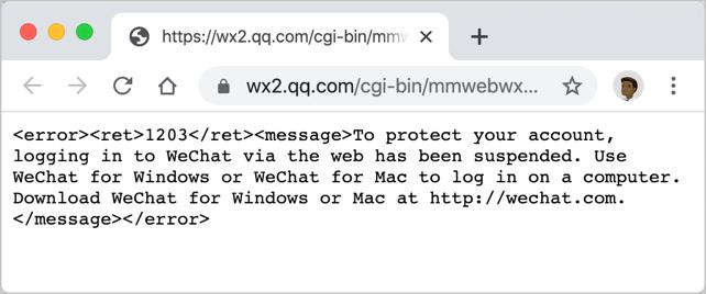 WeChat Web Access Blocked