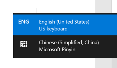 Switch Language with Keyboard Shortcut