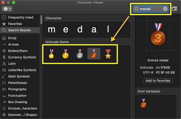 Insert Award Medal Emoji in Mac