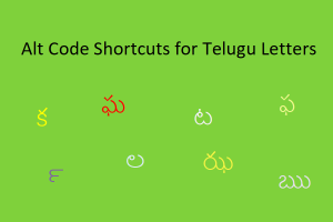Alt Code Shortcuts for Telugu Letters