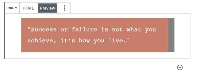 Пользовательская цитата с правым полем