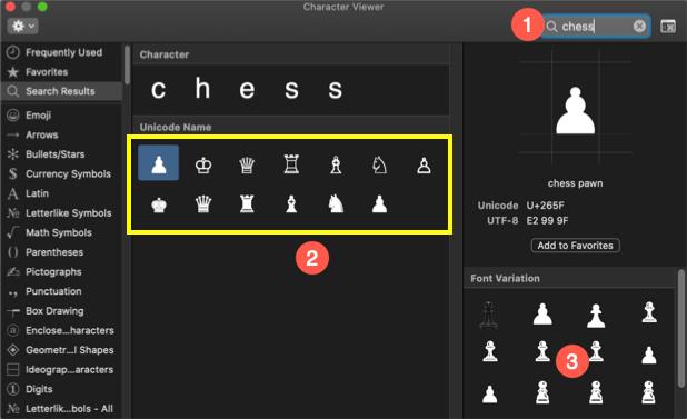 Введите шахматные символы в Mac