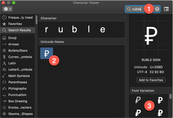 Ruble Sign in Mac