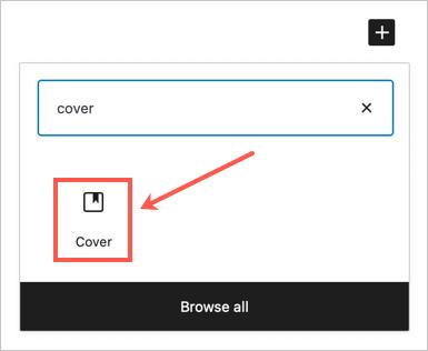 Блок обложки в WordPress