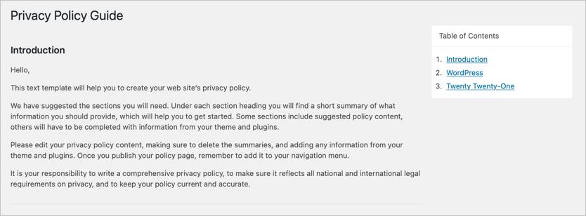 Руководство по политике конфиденциальности