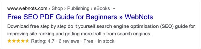 Продукт в поиске Google