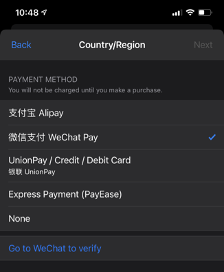 Select Payment Method in iPhone