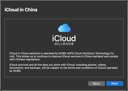 iCloud China Message