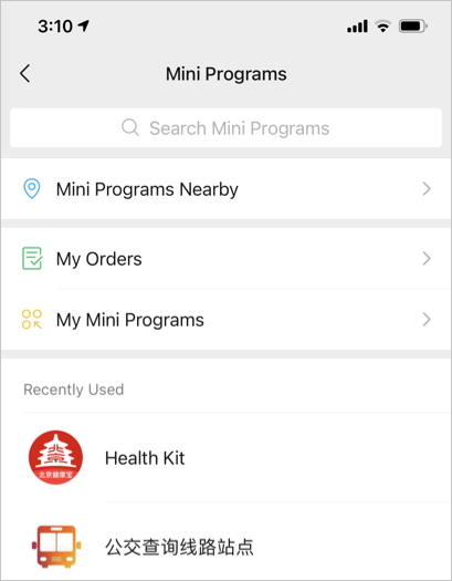 Nearby Mini Programs and Orders