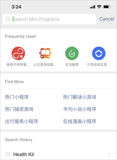 Search or Find Mini Program in WeChat