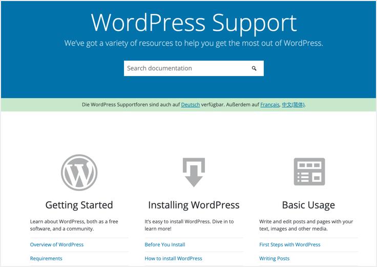 Поддержка WordPress