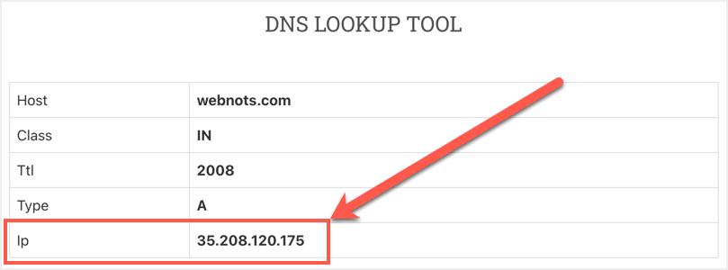 Вывод средства поиска DNS