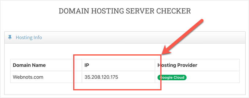 Проверка сервера хостинга доменов